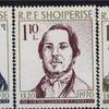 切手収集と経済学