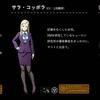 """""""配""""信 or """"発""""信-アニメの""""ユニバーサルサービス""""は多様化するか"""