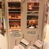 10月22日(月)〜28日(日) 新・福岡古楽音楽祭 パネル展「16世紀の前衛 モンテヴェルディのオペラ」