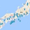 【地震予知】13年間のダウジング地震予測でわかってきたこと・最も要注意なエリアは?