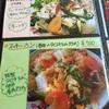 高知のタイ料理「バーンプアンbaan puan」でトムヤムチャーハン