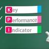 「KPI」の設定手順‼