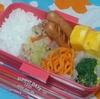 学校のお弁当