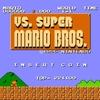 アーケードアーカイブス VS.スーパーマリオブラザーズ