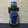仮面ライダービルド「DXキリンサイクロンフルボトルセット 扇風機フルボトル」を解説!