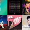 【 K-POP週間チャート(08.24~08.30) 】