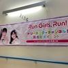 ドリーミング☆チャンネル!発売記念リリースイベント追加公演 (2021.06.13@アニメイト池袋本店9F)