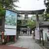 23)飯盛神社