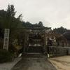 【香川】県社「粟井神社」の見どころと御朱印