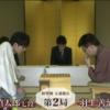 第88期 棋聖戦 第2局 羽生善治棋聖🆚斎藤慎太郎七段