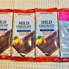 『ララの活動報告書&ニッコーさんのチョコレート』