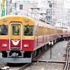 京阪旧3000系特急車のおっかけ①鉄道風景180...過去20130219