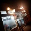 すみれ暖簾分けの人気有名店北海道NO.1『麺屋 彩未』で味噌ラーメンを食べてきた!