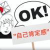 MA限定懇親会!