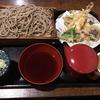 蕎麦も天ぷらも美味い! ∴ 手打ちそば 酒のみ処 一膳