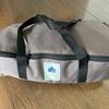 使い勝手抜群の「LOGOS」の収納バッグ