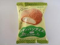 ファミマ限定「アンディゴ」メロンパンアイスは溶かしてから食べると美味しい。オハヨーとは別物です!