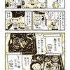 【今日の更新】ゆかいなお役所ごはん その23:横浜市都筑区役所 ニュータウンのお役所でお得なランチとジャージャー麺、新メニューも食べる