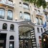 【SPGアメックス】入会キャンペーンのポイントでパリ五つ星ホテルに無料宿泊してきました!