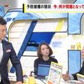 2018年1月31日 TOKYO MX モーニングCROSS 田中康夫 奇々怪々な「HPVワクチン」ビジネス~不毛な感情的神学論争を超えて~