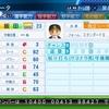 【OB選手・ドラフト用】飯田 徳治(一塁手)【パワナンバー】