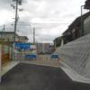 大阪府豊能町 光風台通路3号線が開通