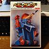 ロボット「ベビーサンダー」