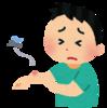 【蚊に刺されたあとの対策】蚊に刺されてかゆい! を軽減する対処法