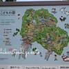 *【横浜・町田市のこどものくに】赤ちゃんから小学生くらいまでの子が一日中めいっぱい遊べる施設でした*