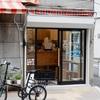 末広町・御徒町「SHI-TEN coffee(シテンコーヒー)」