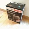 【N-BOX】車のバッテリー交換はネット購入&店舗持ち込みがお得!