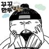 【韓国映画】丁若銓(チョン・ヤクジョン)先生はポケモンマスター?【玆山魚譜】