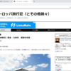 【ブログ運営】カテゴリ未設定記事に再設定