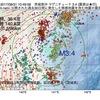 2017年08月31日 10時49分 茨城県沖でM3.4の地震