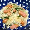 モッチモチのフォー乾麺。