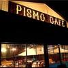 【開店】前橋(元総社)におしゃれなカフェができるぞ!【PISMO CAFE(前橋・元総社)】