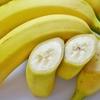 ホットバナナジュースとバナナの置き方