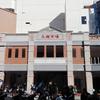子供と海外旅行〜次は台湾へ・24〜やっぱり私は迪化街(ディーホアジエ)が好き!