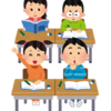 【小学生の勉強法】と【小学生の保護者が知りたい高校受験・中学受験のこと】~進学塾の保護者説明会より