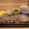 湘南(藤沢)でおすすめの沖縄式ステーキハウス「Rocky」