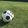 子どもの頃から習いごとでスポーツをやらせるのはありだなと思った話。小学生からサッカー。