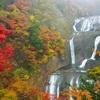袋田の滝 紅葉の見頃は? 2016 三名瀑と紅葉のコラボは圧巻!