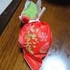 雪華堂の桜いちご雪大福