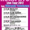 笠浩二LiveTour2017 feat. 米川英之 11月熊本・名古屋・神戸・東京で開催決定!