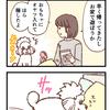 トボトボの謎【081】