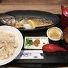 鯖が美味い。『SABAR+』で鯖と玄米のコラボを楽しむ。