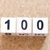 はてなブログで海外ブログを100記事書きました!