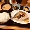 豪華な魚定食がたった600円!?直島・豊島に行く港から5分で着く定食屋がおいしすぎる、、