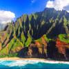 【新しい時代に向けて】秋分の日。ハワイカウアイ島へ!そして新しい一歩を踏み出すために、ブログ終了のお知らせ。