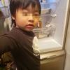 冷蔵庫でトレーニングしなくて良いからっ!